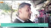 نظام الأسد يبطش بفتاة أعدّت تقريرًا عن الفساد في طرطوس.. وموالون يستنكرون