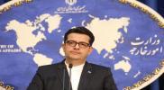 """رد إيراني """"رسمي"""" على دعوة السعودية للحوار"""