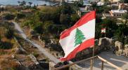 """لبنان """"الثالث"""" على مستوى العالم في هذا المجال"""