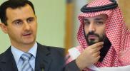 مصادر تكشف مفاجأة عن محمد بن سلمان و بشار الأسد