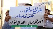 """بالصور: مظاهرة في """"الباب"""" بريف """"حلب"""" أحتجاجاً على زيارة """"هيئة التفاوض"""" ومرافقتها تفرّق المظاهرة بالرصاص"""