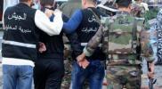 لبنان يعتقل لاجئين سوريين بتهمة القتال ضد نظام الأسد