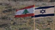 لبنان يتسلم مواطنة اختطفتها قوة إسرائيلية من شبعا