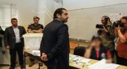 """السبب وراء السقوط المدوي لـ""""الحريري"""" بالانتخابات اللبنانية"""