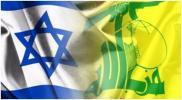 """كاتب إسرائيلي: كيف يصب فوز """"حزب الله"""" بلبنان في مصلحة إسرائيل؟"""