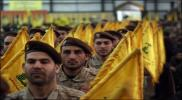 """كارثة.. ميليشيا """"حزب الله"""" يجهز جيشًا خفيًّا للاحتلال لبنان"""