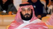 بشرى سارة من محمد بن سلمان للشباب في السعودية