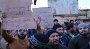 بعد أحرار الشام وتحرير الشام.. المهجّرون في الفوعة ينتفضون بوجه فيلق الشام لهذا السبب..