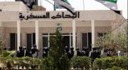 """الأردن.. أمن الدولة 9 أشخاص 27 عامًا بتهمة """"الإرهاب"""""""
