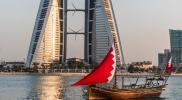 """رغم الأزمات بالمنطقة.. تقرير """"مبشر"""" للشعب البحريني"""