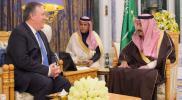 """وزير الخارجية الأمريكي الجديد للسعودية والإمارات """"كفى"""""""