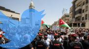 تغريدة حولت مصري لأشهر شخص في الأردن