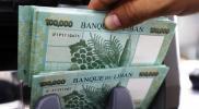 """على وقع اعتذار """"الحريري"""".. #الدولار الأمريكي يسجل سعرًا غير مسبوق أمام الليرة اللبنانية"""