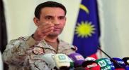 """عاجل.. السعودية تعلن """"رسميًا"""" ردها العسكري على هجمات """"البقيق"""""""