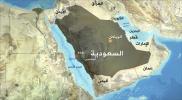 أكاديمي سعودي يحذر من حدث خطير ومخيف يهدد مستقبل المملكة