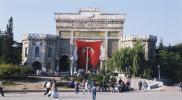 جامعة تركية تستعد لافتتاح فرع لها في شمال سوريا