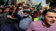 الأردن يفض مسيرة تضامنية مع فلسطين بعمان