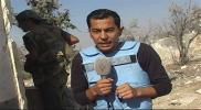 """مراسل قناة """"سما"""" الموالية يتعرض للضرب والإهانة في مدينة درعا"""
