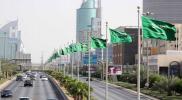 منظمة أممية تحذر السعودية من تهديد خطير