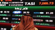 كورونا يضرب بورصات الخليج.. والسعودية أكبر الخاسرين