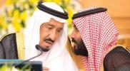 """الملك سلمان يصدر 9 أوامر ملكية دفعة واحدة بتعيين قيادات موالية لـ""""ولي العهد"""" في السعودية"""
