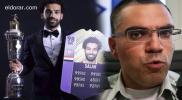 """نكشف ماذا قال المصريين ردًا على تهنئة """"أفيخاي ادرعي"""" لمحمد صلاح"""