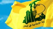 """تفاصيل رد """"حزب الله"""" على قطع المغرب علاقتها بإيران"""
