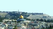ننشر قائمة الدول المشاركة في احتفالات نقل السفارة الأمريكية إلى القدس