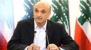 """""""جعجع"""": هذه تكلفة تهريب المحروقات من سوريا للبنان"""