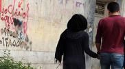 صحيفة فرنسية تحذر من انتشار هذا النوع من الزيجات في سوريا