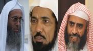 """مصادر تكشف سر استعجال السلطات السعودية لمحاكمة """"العودة"""" وباقي الدعاة"""