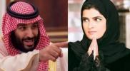 """حملة ضخمة في السعودية لـ""""مقاطعة هواوي"""".. ما علاقة علا الفارس ومحمد بن سلمان؟"""