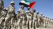 """رفع حالة الطواري وأوامر جديدة للحرس الوطني ونشر لـ""""باتريوت"""".. ماذا يحدث في الإمارات؟!"""
