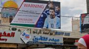 بعد إلغائها.. مباراة جديدة بين إسرائيل والأرجنتين