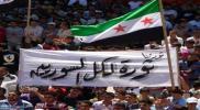 بوصلة الثورة السورية