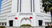"""قرار """"هام"""" من الخارجية البحرينية لمواطنيها بمغادرة تلكما الدولتان فورًا"""