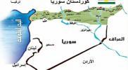 أحلام السوريين الكرد تتبخّر.. كالعادة