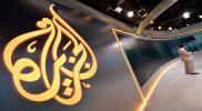 """مصادر: فتح مكتب """"الجزيرة"""" في القاهرة بعد زيارة تميم بن حمد إلى مصر.. وزيادة عدد العمالة المصرية"""