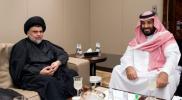 """الصدر يوجه رسالة غريبة إلى محمد بن سلمان بشأن """"بقيع الغرقد"""""""