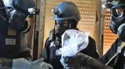 إطلاق نار على فريق التفتيش الدولي في دوما..واتهامات لروسيا بعرقلة عمل بعثة التحقيق