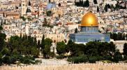 السلطة تقبل بحرمان القدس من الانتخابات ونائب يعتبرها متآمرا مع الاحتلال