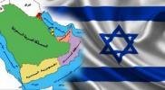 افتتاح أول سفارة إسرائيلية بدول الخليج