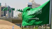 الشعب يقاطع مطاعم الموسيقى في السعودية.. أمير مكة يُفجّر أزمة