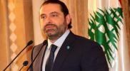 """""""الحريري"""" يصدر قرار عاجل عقب إطلاق نار على وزير لبناني.. تعرف عليه!"""