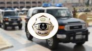 سقوط أكبر تشكيل عصابي من السوريين في دولة خليجية.. ارتكب 83 جريمة