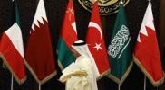 اجتماع عاجل لوزراء داخلية مجلس التعاون الخليجي في سلطنة عمان