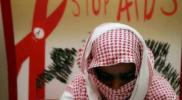 """آثار انفتاح """"بن سلمان"""".. صحيفة تكشف رقمًا صادمًا لعدد المصابين بـ""""الإيدز"""" في السعودية"""