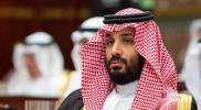 """برعاية محمد بن سلمان... """"حدث تاريخي"""" في السعودية قبل نهاية العام"""