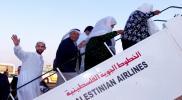 """إجراء سعودي جديد """"لأول مرة"""" للحجاج الفلسطينيين"""