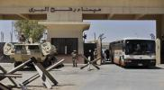 مصر تفتح معبر رفح أمام حجاج قطاع غزة